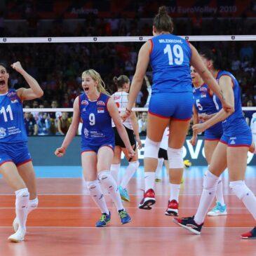 Результаты чемпионата Европы по волейболу